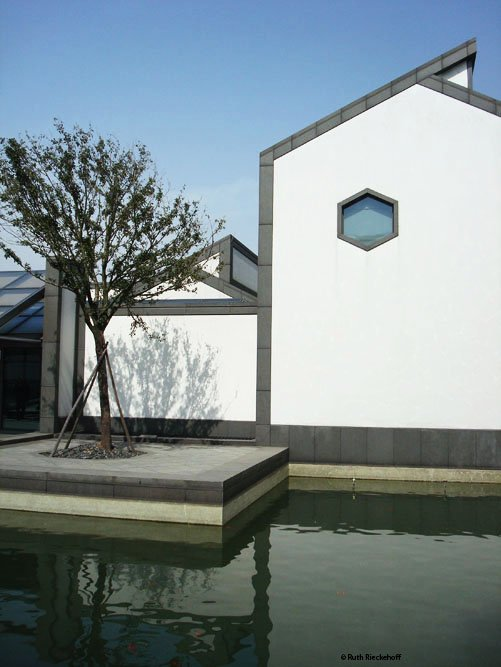 Another View of the Suzhou Museum.  The lines on this structure are so simple yet so beautiful.