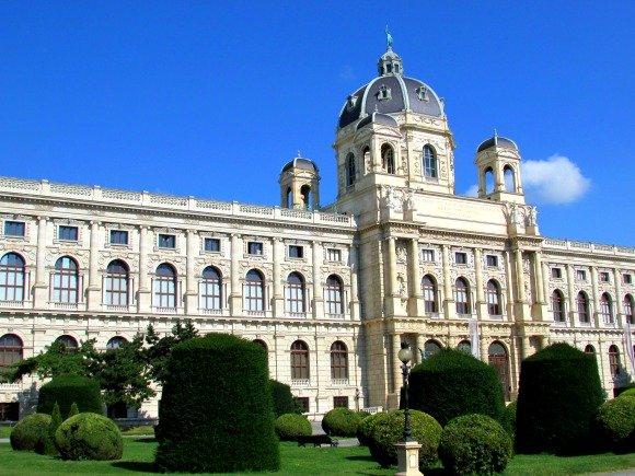 Vienna, Austria, Old Town, Imperial City