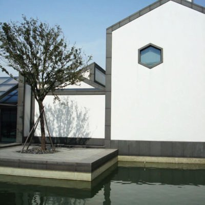 Suzhou Museum: Architecture and Desing in China