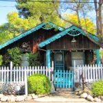 Cottage at Los Rios