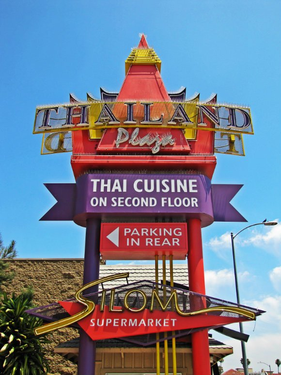 Thailand Plaza, Thai Town, Los Angeles, California
