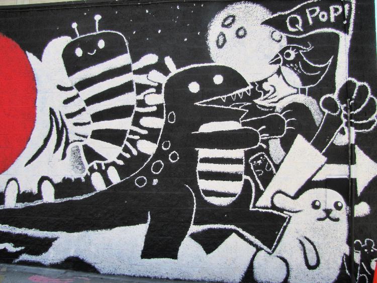 Street art in Little Tokyo, Los Angeles