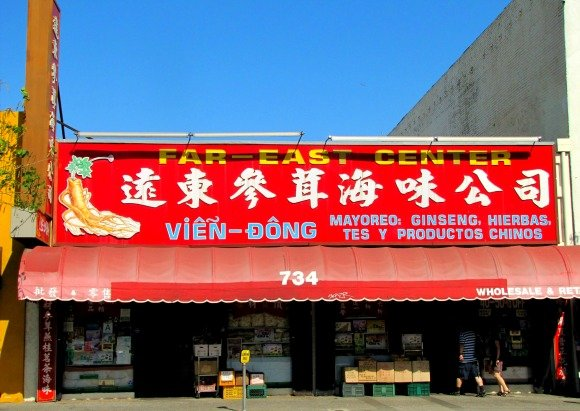 Far East Center, Chinatown, Los Angeles, California