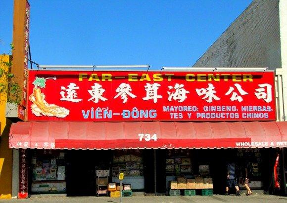 Far East Center, Chinatown, Los Angeles, California