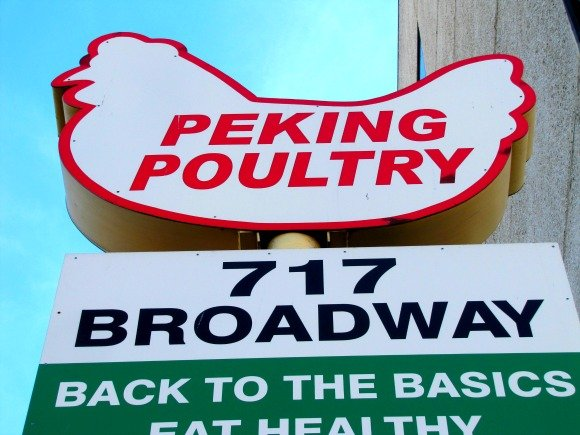 Peking Poultry, Chinatown, Los Angeles, California